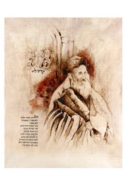 Rabbi with Torah