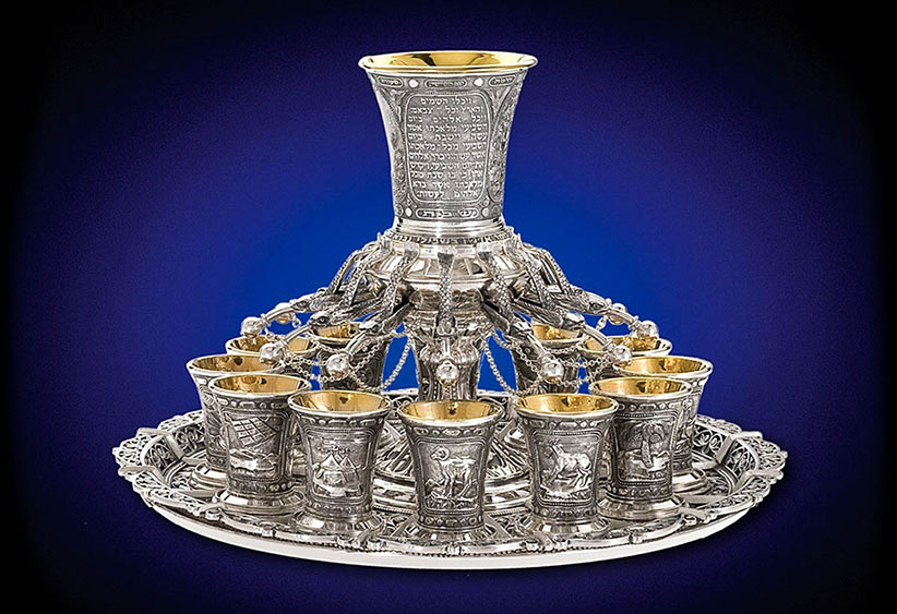 Kiddush Cup Set