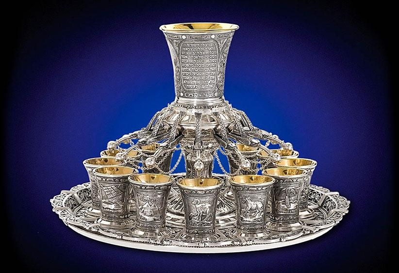 Kiddush Cup Set