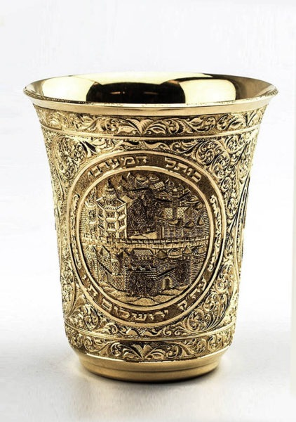 22K Gold Kiddush Cup