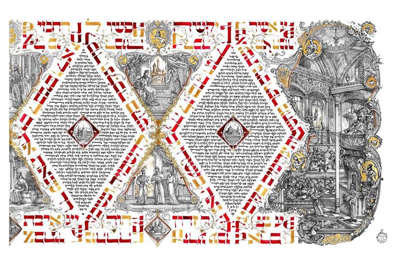 Diamond Book of Esther