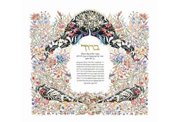 Shabbat Candlelighting